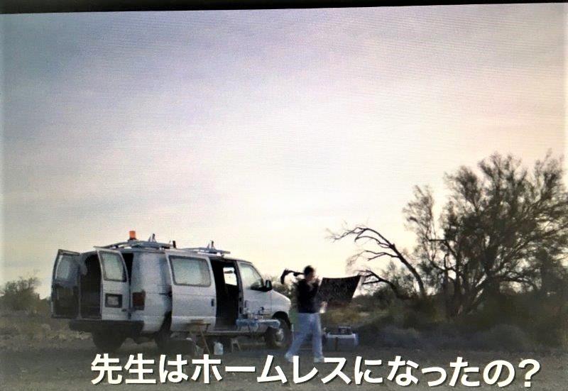 ノマドランド 小 (2).jpg